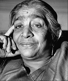 Sarojini Naidu in Bombay (now Mumbai), 1946