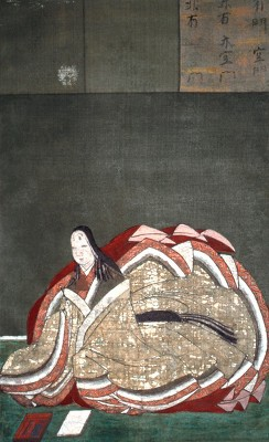 Late 16th-century (Azuchi–Momoyama period) depiction of Murasaki Shikibu, by Kan? Takanobu (ja)